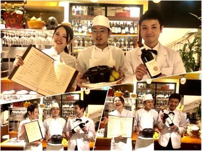 イタリア料理店、ナポリピッツァ専門店、フレンチビストロの3店舗で、ホールスタッフを募集!