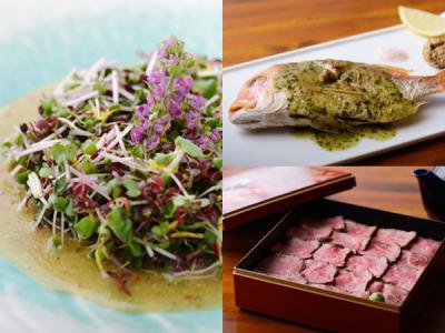 こだわりの食材の数々を使った料理を提供。