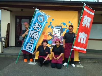 新鮮な食材へのこだわりが光る江戸前廻転寿司の2店舗で、将来の店長候補を募集します!