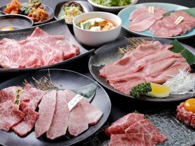 肉の旨さをリーズナブルに、安全かつ安心して愉しんでいただけるお店づくりを一緒にしましょう!