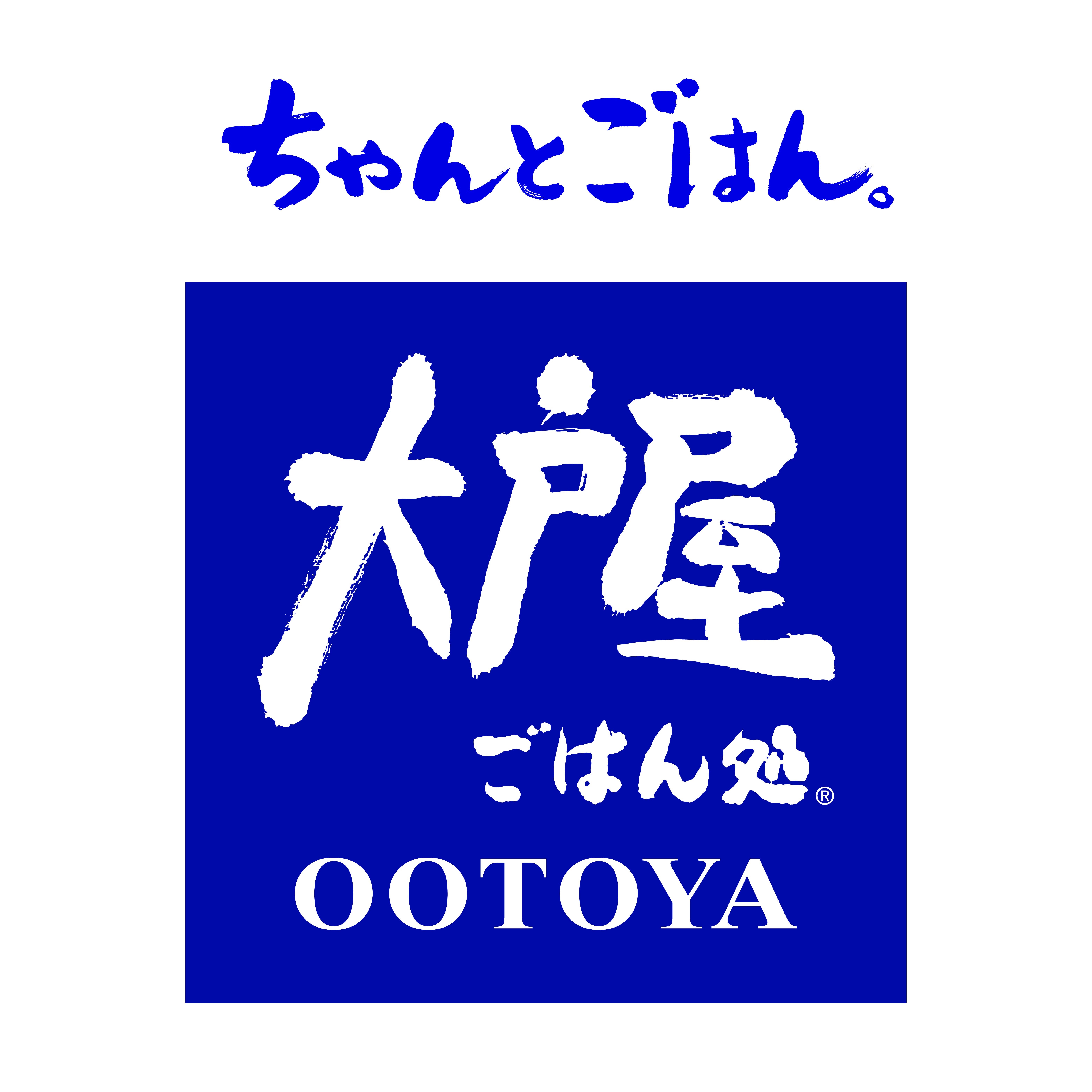 東京・神奈川・埼玉エリアで展開する「大戸屋」で、新メンバー大募集!
