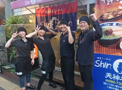 福岡で知る人ぞ知る名店!屋台から生まれた「Shin-Shin」で、仲間と一緒に働きませんか?