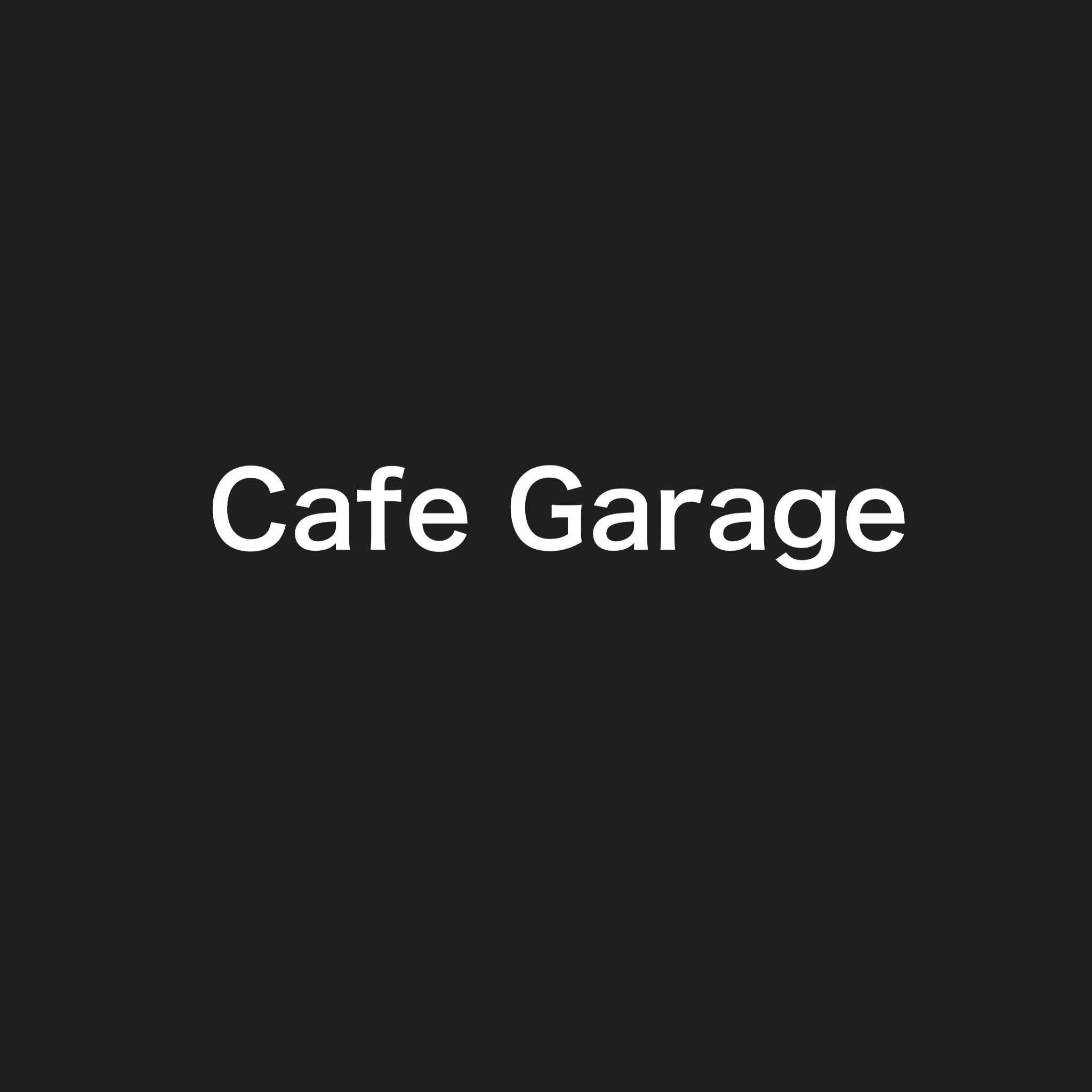 コンクリートむきだしの無骨なガレージ風カフェを、このたび京都市松ケ崎にオープンします☆