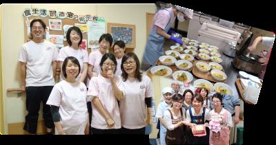 特別養護老人ホームおよび保育園での調理スタッフを募集します!