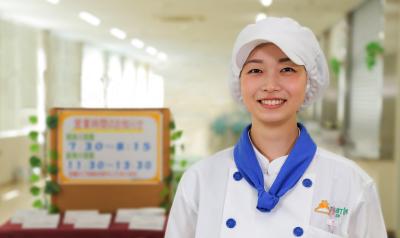 大手企業が運営する工場の社員食堂内での調理師を募集!調理師としての経験を活かして活躍してみませんか?