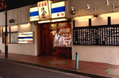 JR小岩駅の高架下で20年以上つづく老舗!