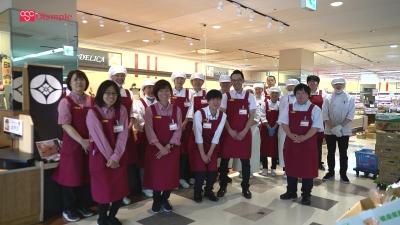 首都圏を中心に展開するスーパーマーケット「オリンピック」で、店舗運営スタッフを募集します!