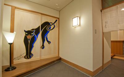京都、滋賀、東京に6店舗を展開する日本料理店で、調理スタッフを募集!