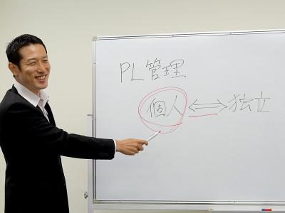 独立したい夢をプレゼンし1,000万円の融資も可能!