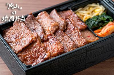 親会社は「肉メシドットコム」を運営しており、全国名店の肉料理のデリバリーサービスを提供しています