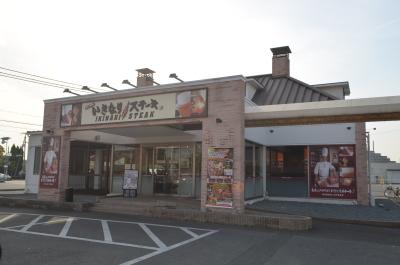 「いきなり!ステーキ」や「ミスタードーナツ」など、有名ブランドのFC店を運営しています。