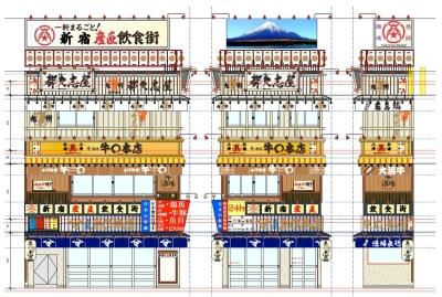産直ブームの元祖!産直飲食街が新宿にまるごと一棟でオープン!