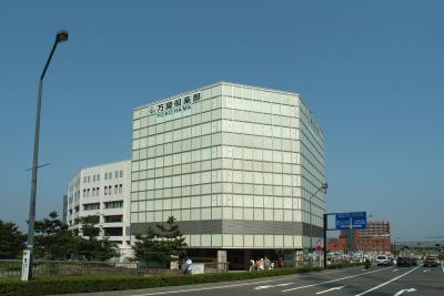 『万葉倶楽部』やホテル・旅館などの運営を行う企業!2022年ごろには豊洲に新施設が誕生予定。