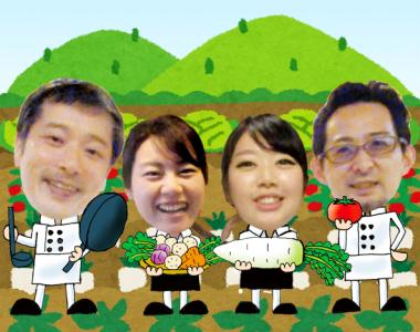季節のお野菜をつかったオリジナル料理が楽しめるレストランのスタッフを募集!