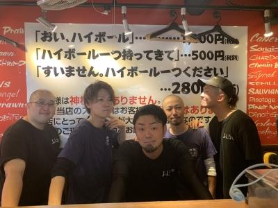 名古屋市内で運営する、おでん・串かつのお店でスタッフ募集です!仕込み専門のセントラルキッチンもあり