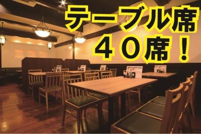 【土日祝休/インセンティブ制度あり】名古屋・伏見で鉄鍋餃子が人気の居酒屋で料理長をめざそう!やる気と結果をしっかり評価して還元するお店です◎プライベートも充実