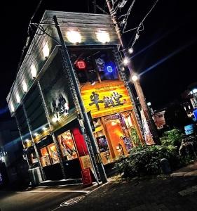 刈谷市にある系列店「半熟堂」でもスタッフ募集中!