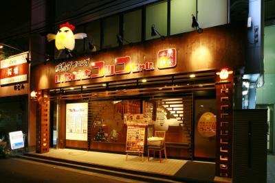 「いただきコッコちゃん」は、輝くキャラクター「コッコちゃん」が目印。美味しい焼き鳥はお子様にも人気。