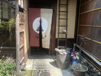 築90年以上。町家の古い佇まいが素敵な玄関口。(画像はリニューアル前のものです)