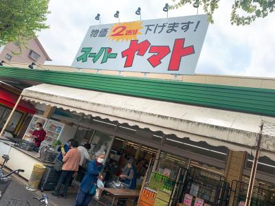 地元で愛されるスーパーを新たなステージに活躍しませんか。