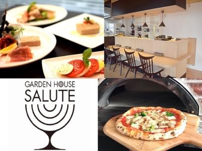 窯焼きピッツァやパスタ、肉料理などイタリアンを提供するガーデンレストランです