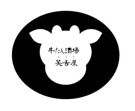 """2019年11月""""せんべろ""""の名店『立ち飲みいこい』本店の2階に、新ブランドとなる居酒屋をオープン!"""
