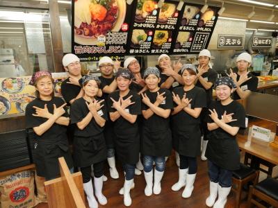 「株式会社ウエストフードプランニング」が香川県内に展開するうどん屋14店舗でスタッフを募集します。