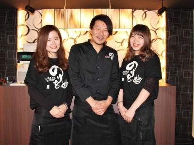 <大阪を中心に多数展開>成長企業であなたも一緒に大きくステップアップしませんか?