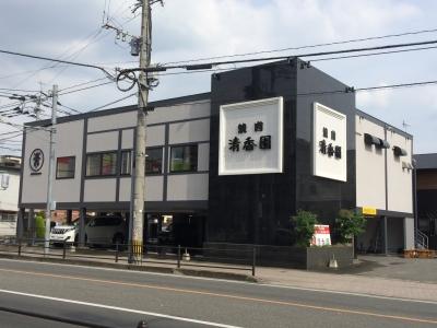 福岡で8店舗展開!未来の店長として活躍しませんか?