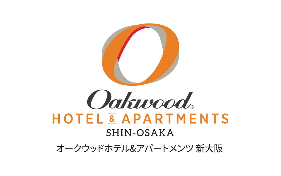 2018年8月に開業した、オークウッドとして関西初のホテル&アパートメンツです