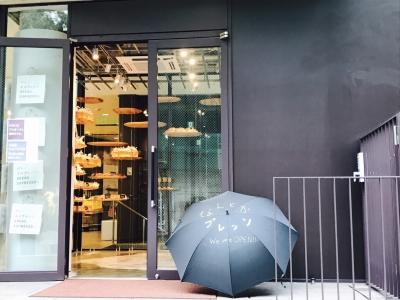 1階はテイクアウト専門店、3階はカフェとして営業中。オリジナリティ溢れるパンを提供しています。