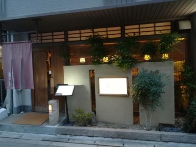 当店は、歴史ある大阪天満宮のすぐ傍、少し落ち着いた場所に位置する割烹料理店です。