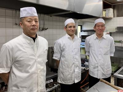 創業50年超。「料理旅館 芹生」で、調理スタッフ募集。明るく楽しい職場です。