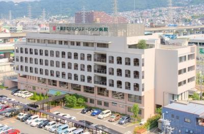 医療法人藤井会 藤井会リハビリテーション病院