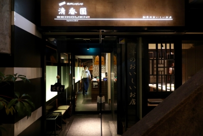 JR山手線「恵比寿駅」から徒歩5分、地下にある隠れ家的なお店。この看板が目印です!
