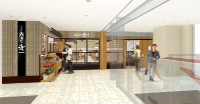 2018年2月「回し寿司 活」が千葉の船橋に新店オープン!寿司職人として働きませんか?駅直結で通勤◎