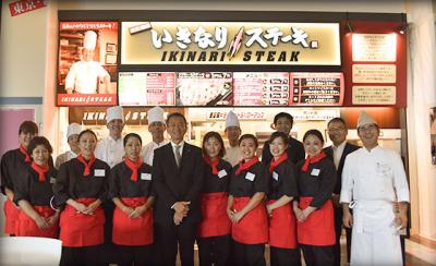 【奈良県内】ブランド設立から5年、これからも快進撃を続ける『いきなり!ステーキ』で働きませんか!?