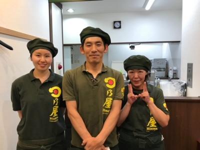 上野店が3月にOPEN!お客様に愛されるお店のオープニングスタッフとし活躍しませんか?