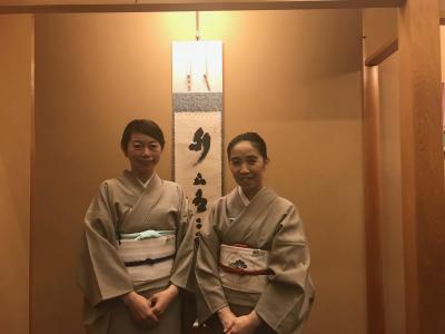 生湯葉と本格京懐石の料理をご提供する「松山閣 松山」で、ホールスタッフを募集します。