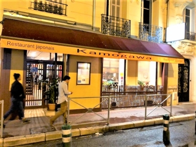 <南フランス・ニース>世界中が憧れるリゾート地に移住しよう。日本人が経営する日本食レストラン。和食経験は不問!渡航費・ビザ・住居はもちろん語学までサポートします