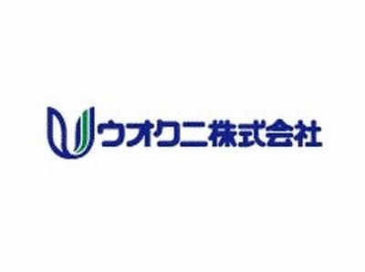 ウオクニ株式会社 広島支店