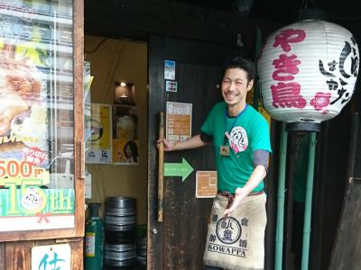お友達との応募もOK!芸能人も訪れる竹炭焼鳥のお店です◎空いた日に入れる週1日~OK!
