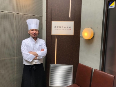 世界中の料理人憧れの地ともいえる「銀座」で、ステーキ・鉄板焼き業態の新店の料理長候補募集!
