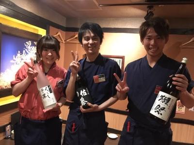 八王子駅前の海鮮居酒屋でのキッチンスタッフ。キャリアアップが目指せる会社です!