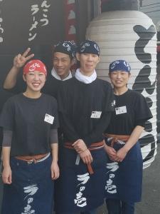 愛知県内の13店舗で、今後の展開に向けて新しい仲間を募集します!
