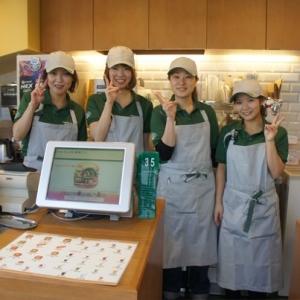兵庫県内6店舗でゆくゆくは店長をめざせる店舗スタッフを募集!
