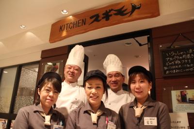 名古屋で創業120周年!精肉業界トップクラスの「スギモト」で、店舗スタッフを募集します