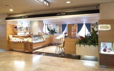 使用する小麦粉は北海道の希少品種「ハルユタカ」にこだわっています
