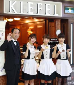 Whity うめだ にある「KIEFEL」で店舗スタッフを募集!