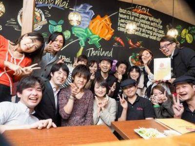2020年10月、渋谷区に新店をオープン決定!本格タイ料理を提供する「puan」で将来の店長を募集。
